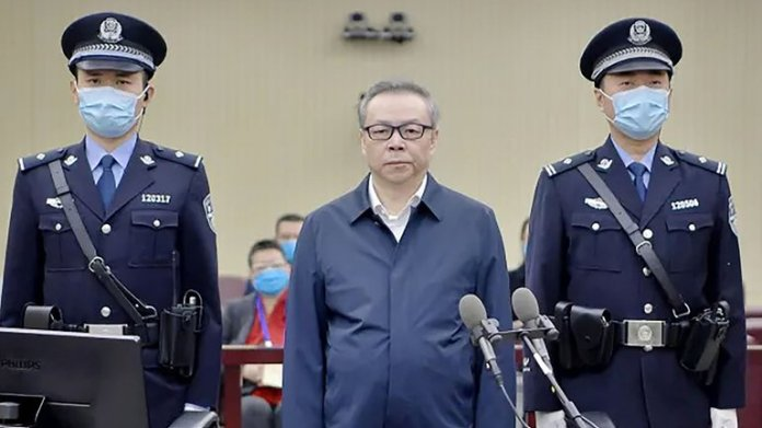 Gobierno China Ejecuta Banquero Cometió Actos Corrupción, Bigamia